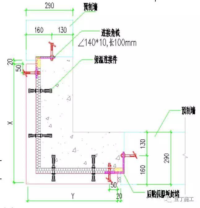 装配式建筑设计-施工-验收全过程控制要点(附节点详图)图片