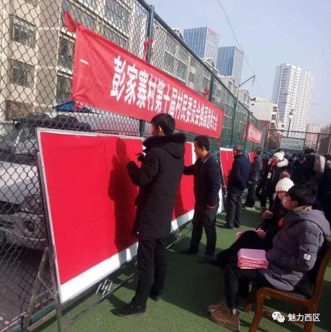 """""""阳光换届""""宣传,""""贯彻党的十九大精神""""文艺小分队,""""今日看彭镇""""微信"""