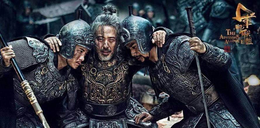 《军师联盟之虎啸龙吟》:为什么说司马懿故意中了诸葛亮空城计   沸腾