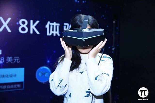 VR发展到瓶颈?小派科技:不存在的,看我8K VR+亿元融资
