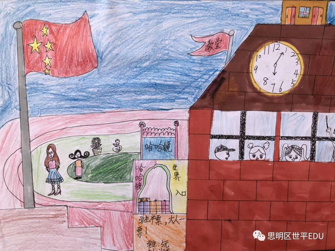 村工作队举办 在阳光下成长 亲子绘画比赛