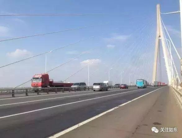 如东车主,关于苏通大桥的重要通知
