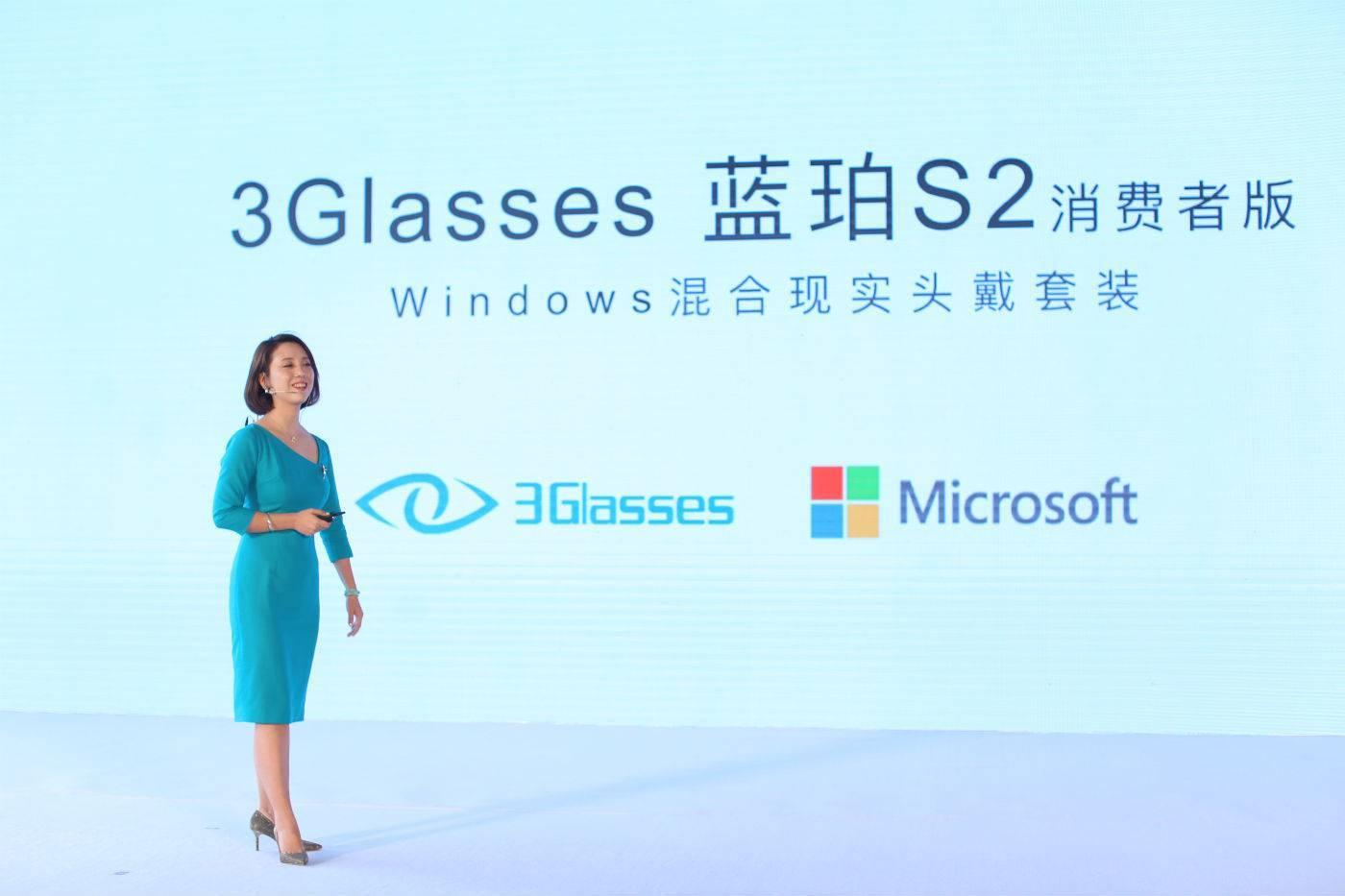 B 端才是希望 3Glasses 如何通过微软 MR 头显实现商业化