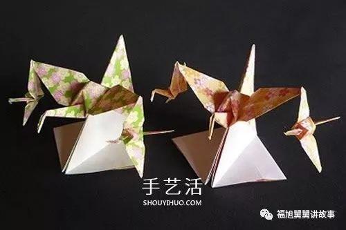 儿童手工折纸大全——连体千纸鹤