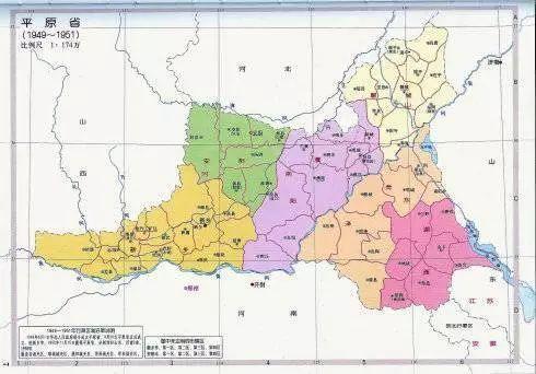 中国地图上那些消失的省份图片