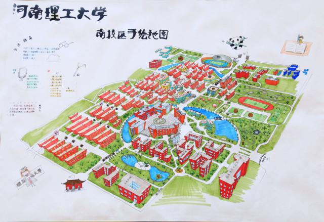 南校区手绘校园地图