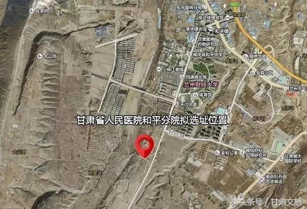 榆中县人口_兰渝铁路要通了,先看看沿途各站有哪些美景美食吧