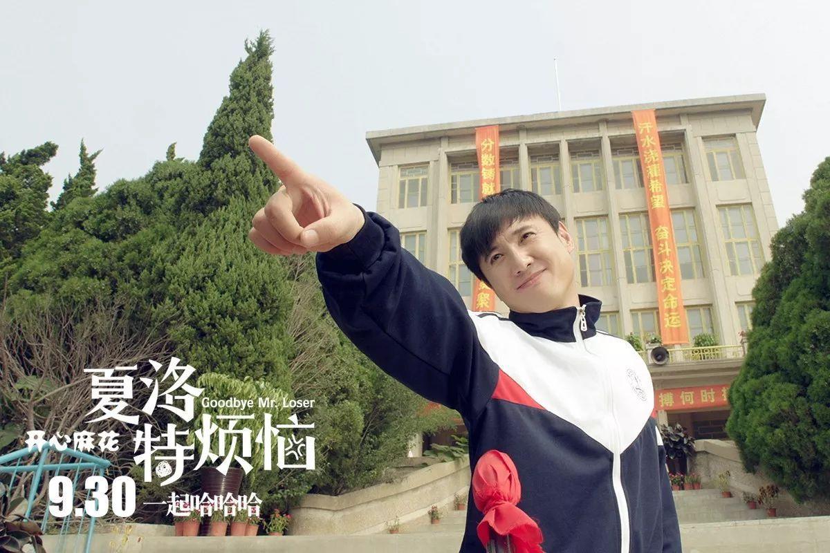 《芳华》票房奇迹背后:华谊的中年危机
