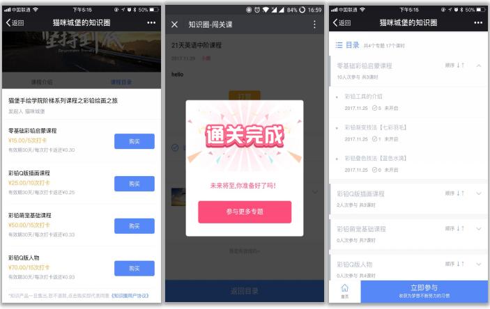 北京赛车微信群开奖直播:安全教育进社区 安全知识多知点