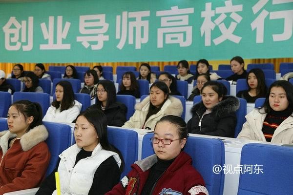 三秦巾帼创业导师走进欧亚学院  苦中作乐是必修课 - 视点阿东 - 视点阿东