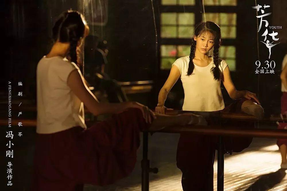 揭秘《芳华》:电影阉割了原著中20个大尺度情节