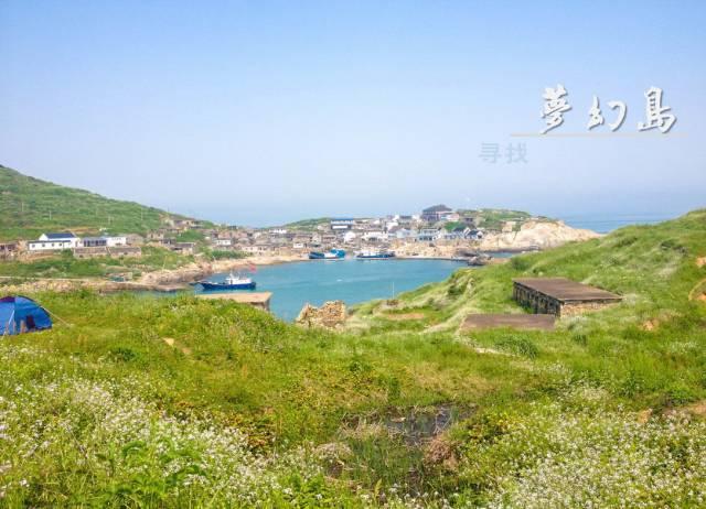 渔山岛 浙江 渔山岛位于浙江省宁波市象山县,在海边钓鱼,捡贝壳,都