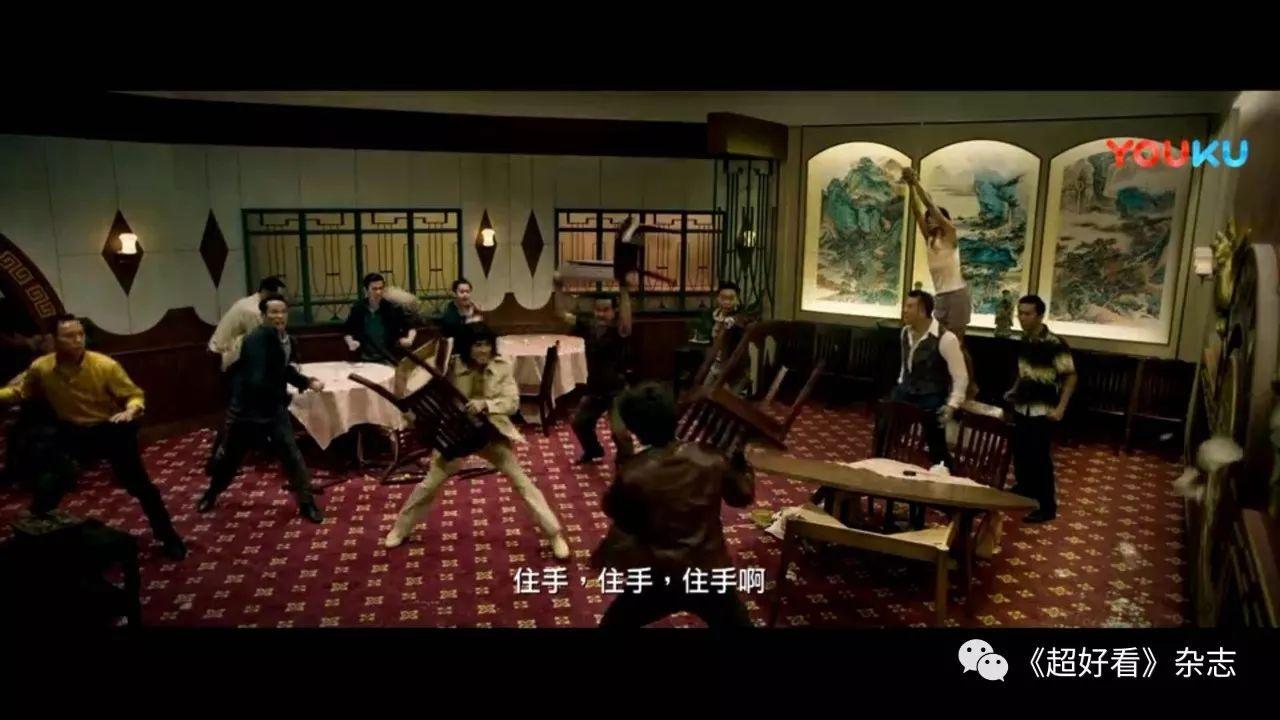 《追龙》通灵神探电视剧香港图片