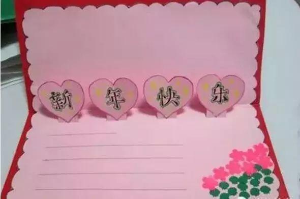 最后用彩带条将制作完的贺卡打上一个小蝴蝶结.