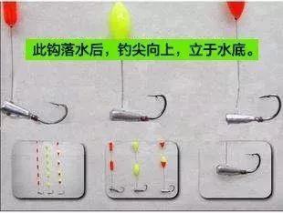 手杆坠的绑法固)�_一般朝天钩是钩坠一体的.但还有一种是通过绑法将鱼钩变为朝天钩.