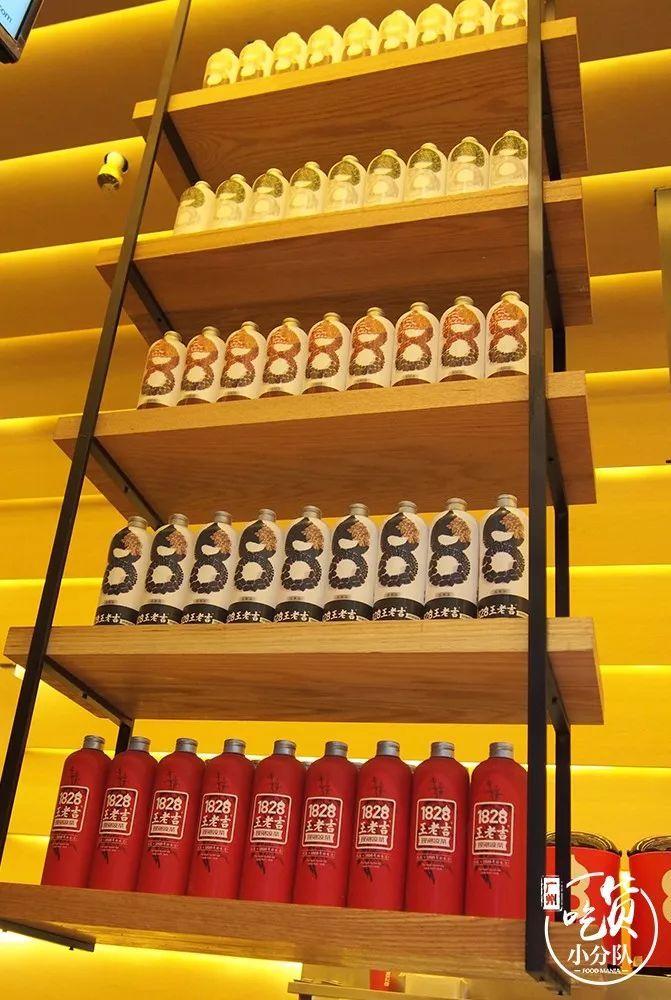1828王老吉实体店亮相广州,葫芦里卖的是什么药?图片