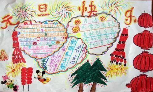 教育 正文              注我的微信公众号和今日头条:幼儿园创意亲子图片