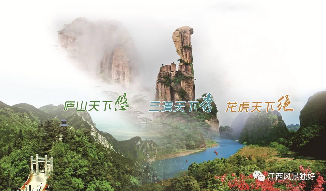 朱虹 山水旅游:俊伟诡特与扬优成势-焦点中国网