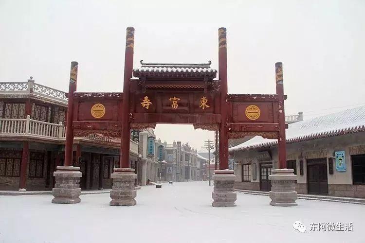 东阿县有多少人口_叔叔阿姨们注意啦 夕阳红 山东东阿养生文化之旅 开始报名
