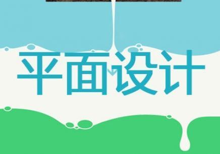 武汉平面设计v学费学费贵?前景?好找十大室内设计师新中式图片