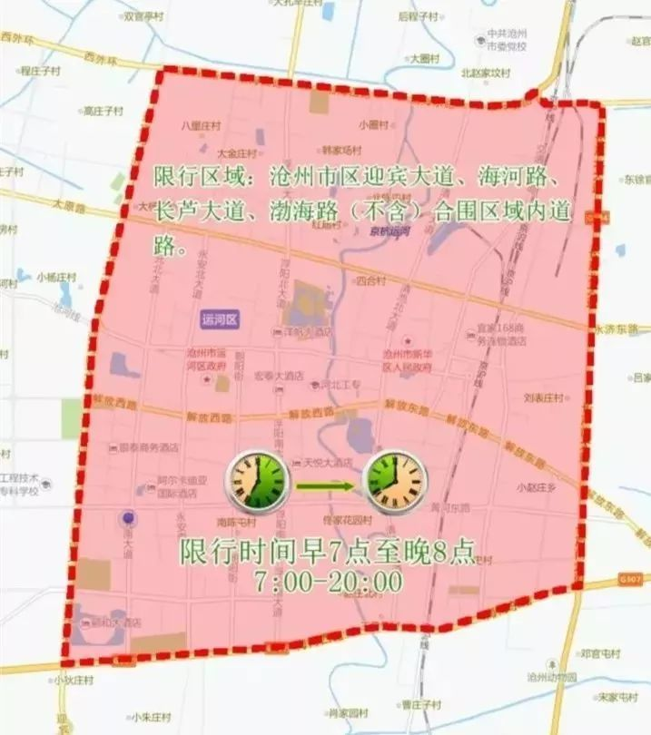 沧州城区人口_沧州深度老龄化 中心城区人口悄然近百万 结构健康 运河区51万
