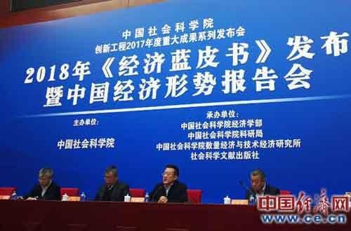 08年gdp增长率_中国社科院:中国经济关注高质量发展明年GDP增长率为6.7%