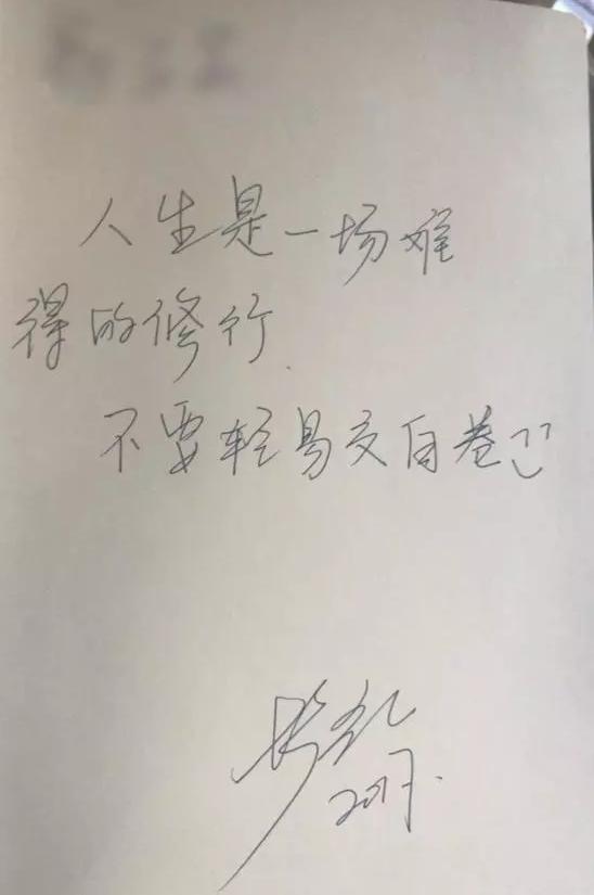 杭州劳力士回收胡歌跪地签名是怎么回事