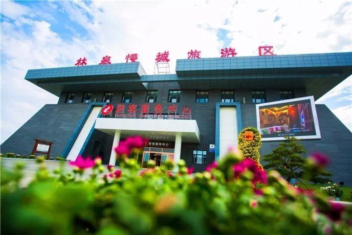 �⛖�_�j�RߞR|_旅游 正文  位于渭南临渭区下邽镇,核心区占地面积5000亩,分为现代