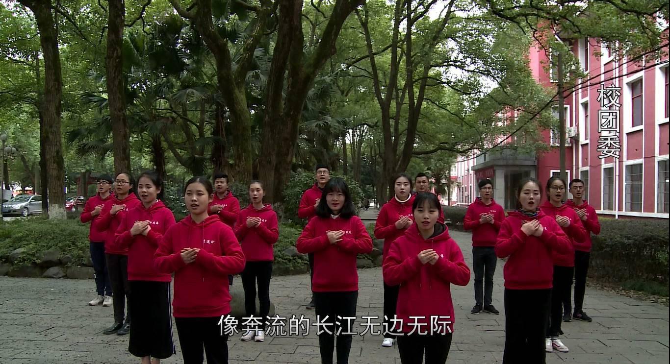 生机青春版中国梦mv上线啦!你看了吗?