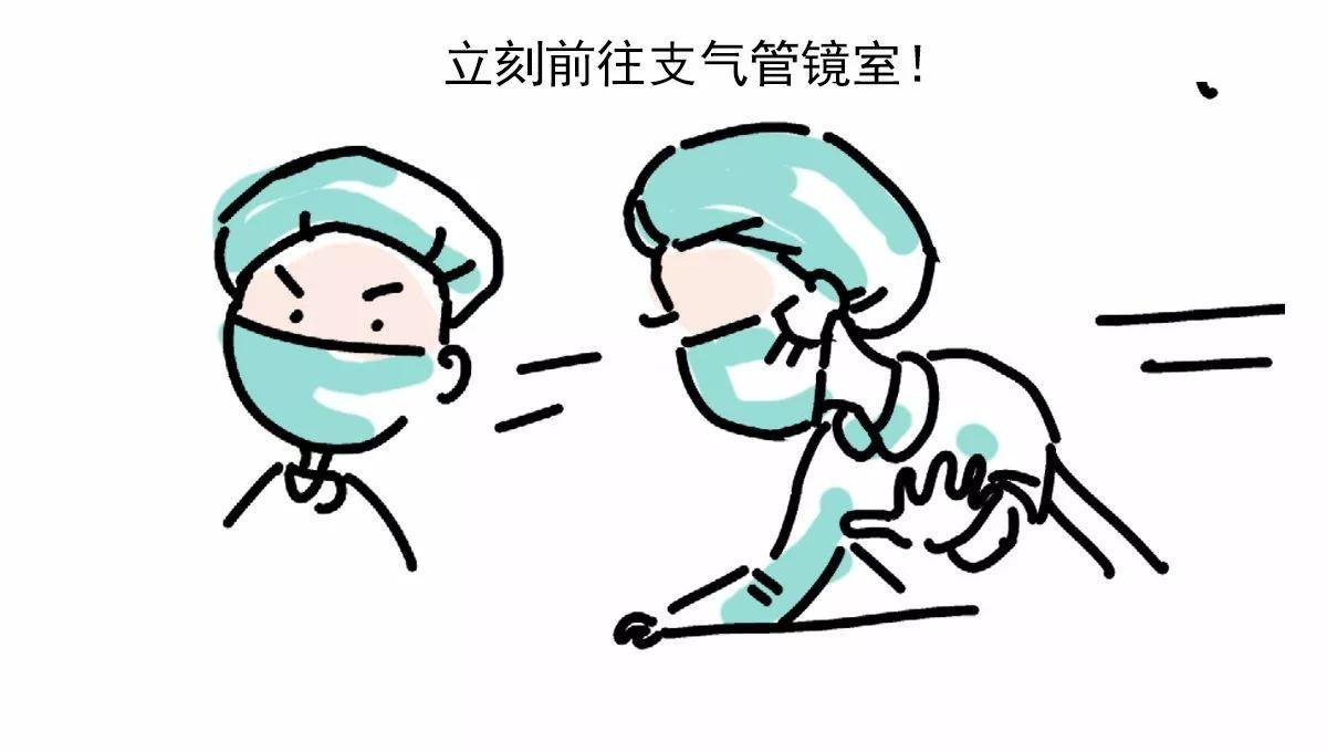 """【医救治】""""最昂贵的""""假牙,这么多医生为它忙!"""