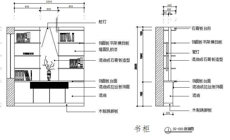 工程图叶片涡轮图平面图750_457proe绘制视频户型户型图片