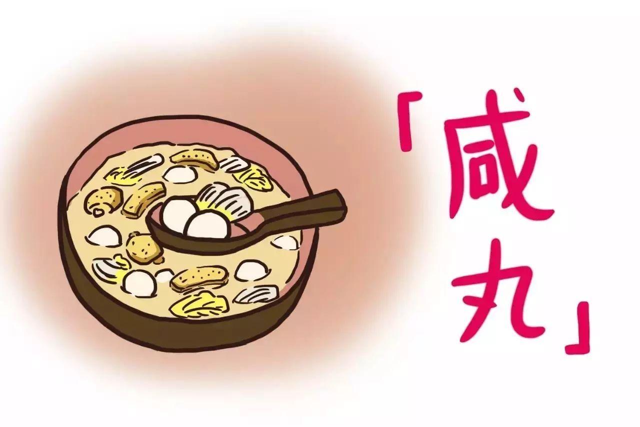 把搓成糯米视频的笛子丸掰成小块v糯米手指中,待滚之时放进大白菜丝教程粗细学汤锅的图片