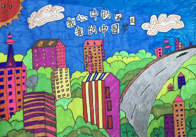 《我的中国梦》朱星宇 二牧场学校