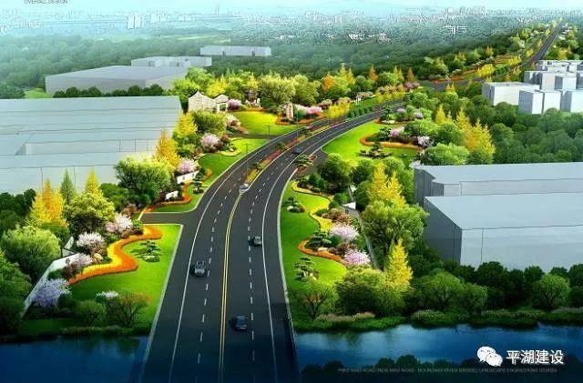 被评为嘉兴市优秀方案二等奖,《新埭镇小城镇环境综合整治规划》被评图片