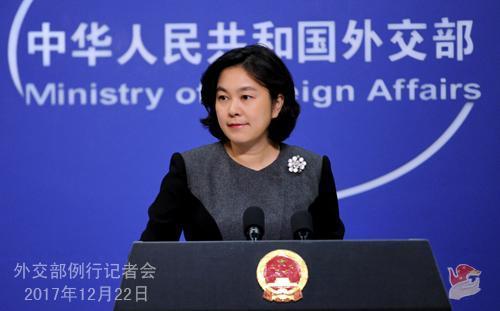 中方禁止山东赴韩团体游项目?外交部:与事实不符