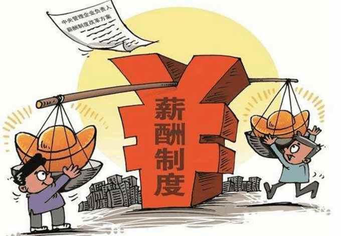 事业单位工资改革方案_事业单位工资:退休工资将不再与职称挂钩,而是工龄