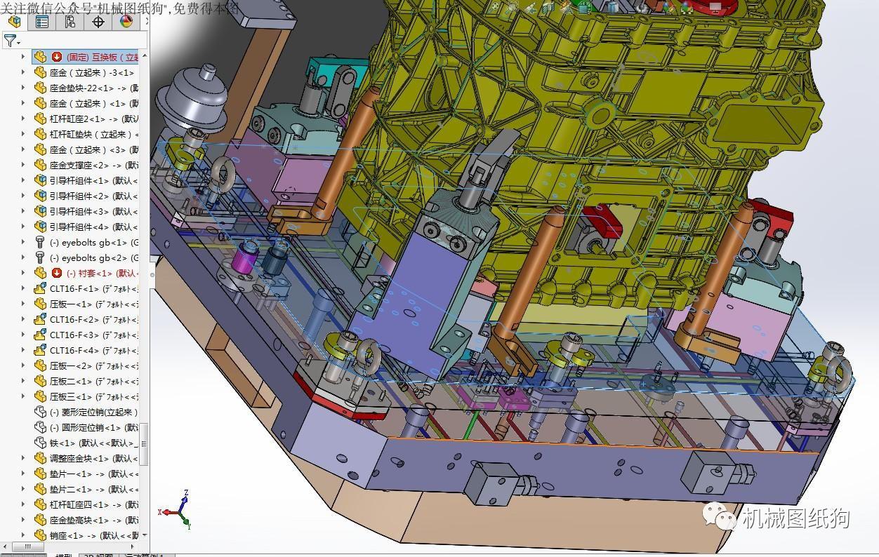 【工程机械】铸铝件液压工装夹具3d模型图纸 solidworks设计