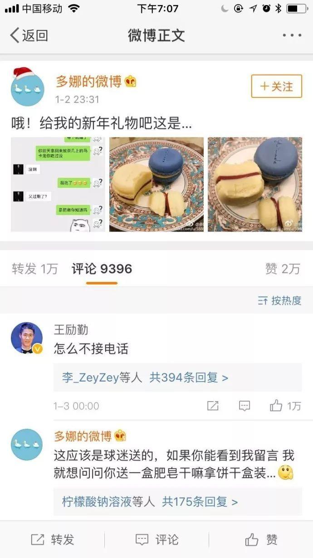 厉害了baby!黄晓明拍亲热戏被罚跪键盘_网易新闻