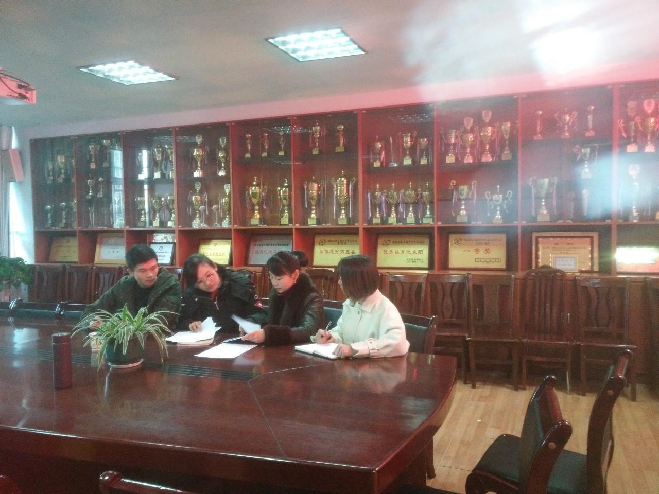 长沙职业学院宿舍照片