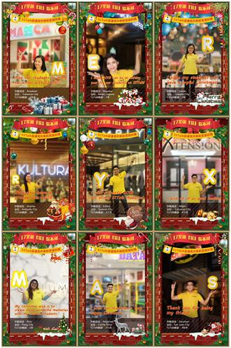 澳门金沙城中心:遍布菲律宾的9名51Talk外教送给中国一封特殊的圣诞祝福
