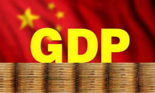2010年gdp增长率_林毅夫:2025年中国将步入高收入经济体行列