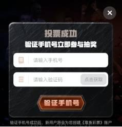 你没看错!蝴蝶章鱼助威您为国家德比邀请!香港黑彩票图片