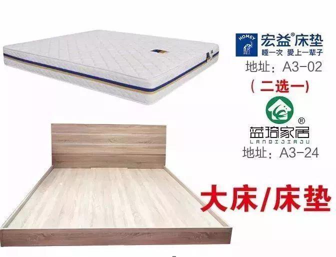喜世宝火炕床垫的原理_喜世宝火炕床垫
