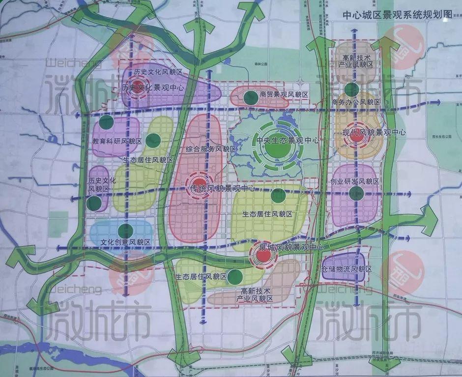 邢台规划图高清版