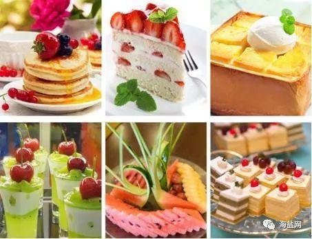 精美水果糕点图片