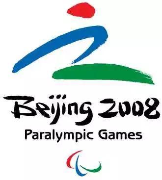 2022年冬奥会LOGO设计,怎么有种似曾相识的感觉