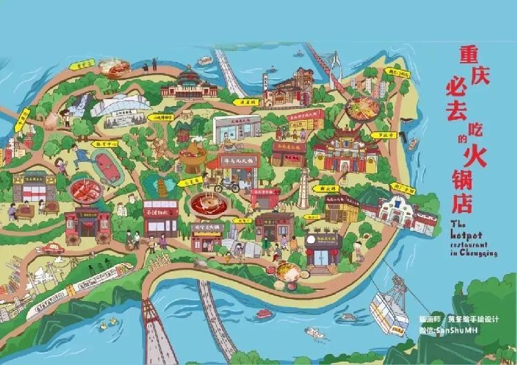这张地图涵盖了整个渝中区的全景  山,城,江,桥,索道  人们穿梭在
