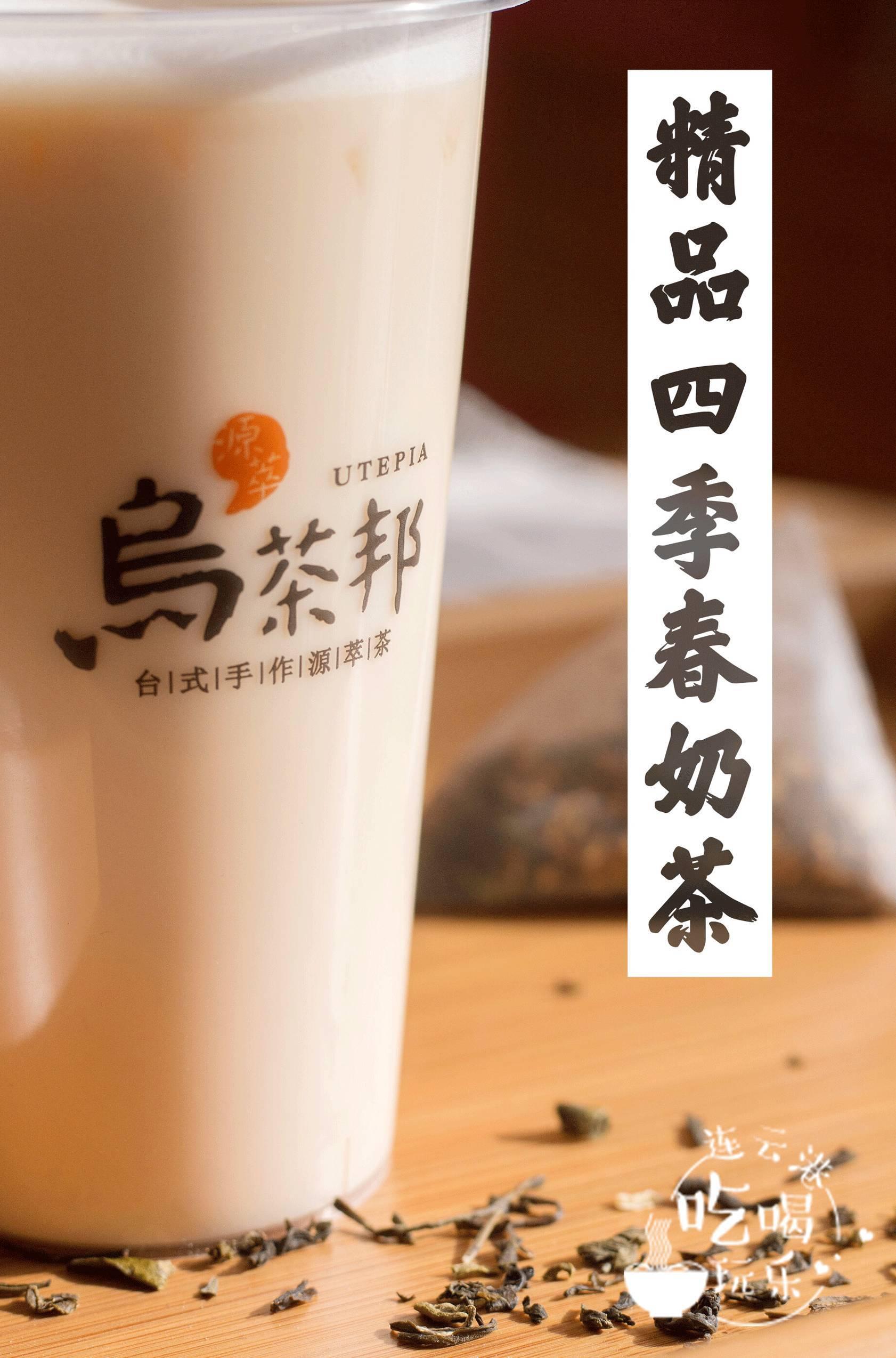 绿茶可以做奶茶吗?还可以用什么茶叶制作奶茶?-九州醉餐饮网