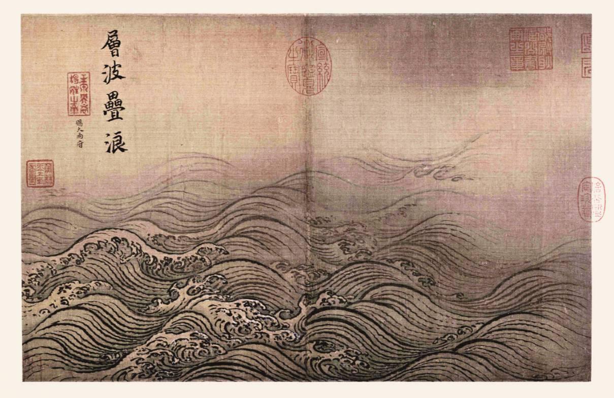 水波之美,宋画成 绝唱
