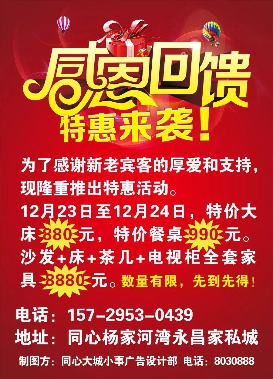 宁远县棉花坪瑶族乡